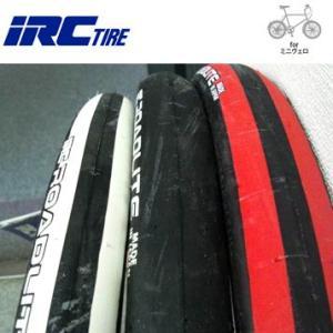 IRC 井上タイヤ  ロードライト WO20 x 1.1/8 小径車用タイヤ|gottsu