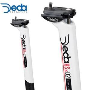 DEDA デダ RSX 02 WHT 350mm シートポスト|gottsu