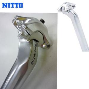 【在庫あり】NITTO(日東)S65 250mm シートポスト|gottsu