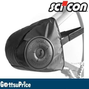 シーコン scicon リアディレーラープロテクター|gottsu