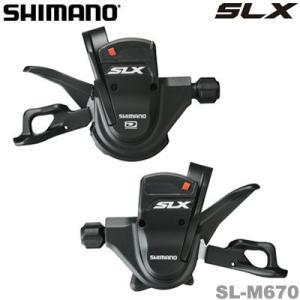 シマノ SL-M670 左右レバーセット 2/3X10速 SLX ISLM670PA(得)