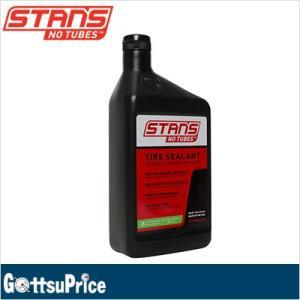 Stan's NOTUBE タイヤシーラント 32オンス(896ml)ST0069|gottsu