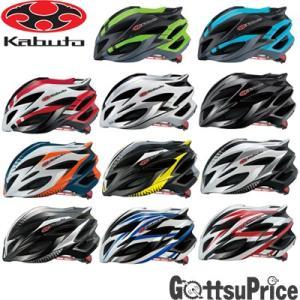 【送料無料】OGK(オージーケー)STEAIR/ステアー 自転車ヘルメット|gottsu