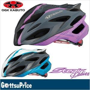 OGK(オージーケー)STEAIR LADIES/ステアーレディース 自転車ヘルメット|gottsu