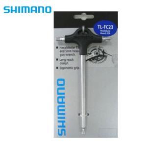 SHIMANO(シマノ)TL-FC23 HEXレンチT30 T型スパナ