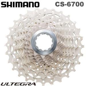SHIMANO(シマノ)CS-6700 ULTEGRA (アルテグラ) 10スピードカセットスプロケット|gottsu
