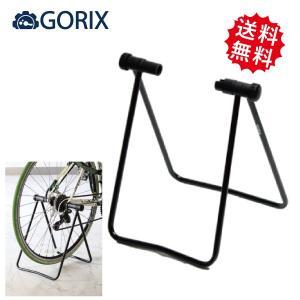 【明日ごっつ】【在庫あり】GORIX リアハブ固定式サイクルスタンド KW7011(GX-302-1)【送料無料】  ge1212|gottsu