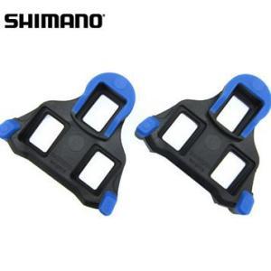 【送料無料】SHIMANO(シマノ)SM-SH12 SPD-SL用クリートセット(青) 中間モード gottsu