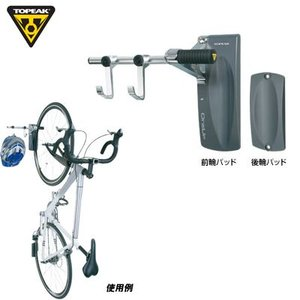 TOPEAK(トピーク)ワンアップ バイク ホルダー (バイクを収納!) TOD02300|gottsu