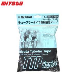 ミヤタ MIYATA TTP-4 チューブラーテープ20mm x 5M gottsu