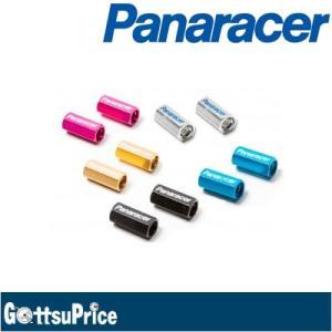 Panaracer(パナレーサー) バルブコアツール 2個セット 2ピース仏式バルブ専用|gottsu