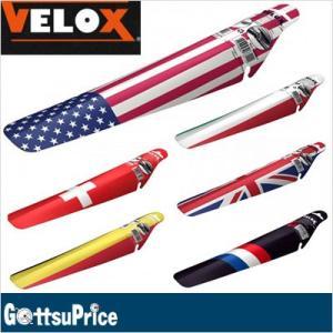 VELOX 後ろ泥除け リアフェンダー 国旗  サドルレールにワンタッチで取り付け可能 持ち運びにも...