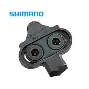 【在庫あり】SHIMANO(シマノ)SM-SH51クリートセット (シングルモード/ベア) (Y42498201)