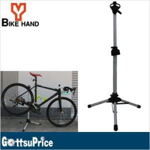 【あすつく】バイクハンド YC-118W メンテナンススタンド 自転車整備 ge1212|gottsu