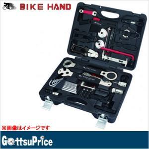 【あすつく】【送料無料】バイクハンド BIKEHAND YC-799AB プロフェッショナル自転車工具セット トルクレンチなど23ツール  ge1212 gottsu