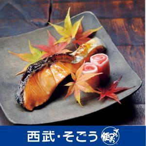 海鮮 旬 道産品 北海道 さけ 新巻鮭 グルメ ごちそう 北海道標津産 鮭 切身詰合せ(C)