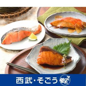 簡単便利 金目鯛 のどぐろ ブリ 紅鮭 さば グルメ ごちそう 山陰大松 氷温熟成 煮魚 焼魚 4種 詰合せ|西武・そごう ごっつお便PayPayモール店