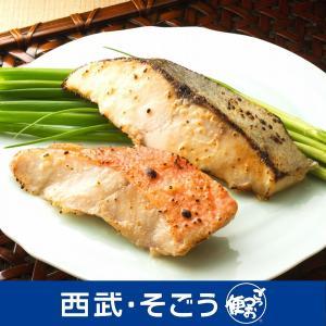 漬魚 金目鯛 銀ひらす さば グルメ ごちそう 山陰大松 氷温熟成 西京漬け 3種 詰合せ