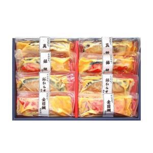 漬魚 金目鯛 銀鮭 銀ひらす 真鱈 グルメ ごちそう 山陰大松 氷温熟成 西京漬け 4種 詰合せ