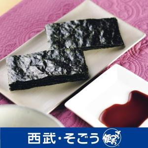 のり 海苔 佐賀有明・福岡有明 海苔一番摘み食べくらべ