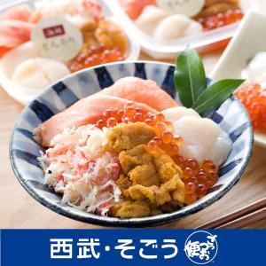 海の幸 うに 帆立 ずわい蟹 いくら グルメ ごちそう 札幌バルナバフーズ 海鮮どんぶりの具|西武・そごう ごっつお便PayPayモール店