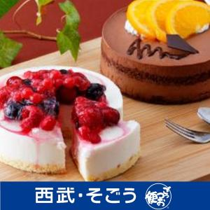 表参道 カフェ・ ル・ポミエ ケーキセット