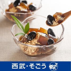 お中元 お中元ギフト 和菓子 スイーツ 萬屋琳窕 黒豆入り 黒糖わらび餅
