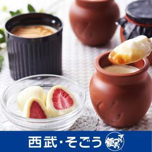 フランツ スイーツ 魔法の壺 プリン チーズケーキ トリュフ 神戸フランツ スイーツセット