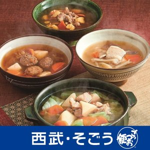 新規商品 New NEW グルメ ごちそう にんべん 日本橋だし場 だしスープ 詰合せ