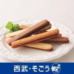 アーモンドマイスター 焼菓子 アーモンド スイーツ アーモンドマイスター 詰合せ