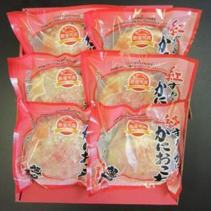 鳥取県産 紅ずわいがに かにおこわギフト  6個入り 蟹笑 要冷凍 他のメーカー商品との同梱不可 gottuou-tottori