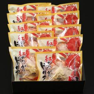 鳥取県産 紅ずわいがに かにドリアギフト  10個入り 蟹笑 要冷凍 他のメーカー商品との同梱不可 gottuou-tottori