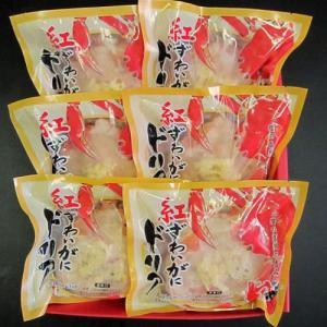 鳥取県産 紅ずわいがに かにドリアギフト  6個入り 蟹笑 要冷凍 他のメーカー商品との同梱不可 gottuou-tottori