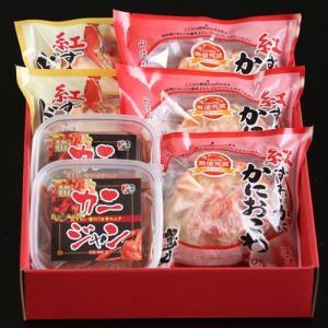 鳥取県産 紅ずわいがに 詰め合わせギフト 蟹笑 要冷凍 他のメーカー商品との同梱不可 gottuou-tottori