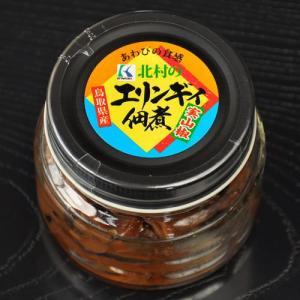 鳥取県産 エリンギィ佃煮(実山椒) 北村きのこ園 他のメーカー商品との同梱不可|gottuou-tottori