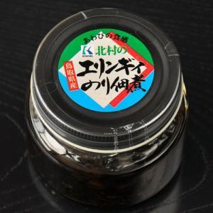 鳥取県産 エリンギィのり佃煮 北村きのこ園 他のメーカー商品との同梱不可|gottuou-tottori