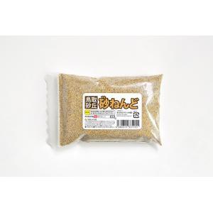砂ねんど 200g×1個 モルタルマジック 砂 置物 オブジェ 砂像 他のメーカー商品との同梱不可 代引不可|gottuou-tottori
