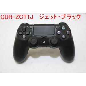 ※画像はサンプルです  【商品内容】 PS4 コントローラー ※箱、説明書などその他付属品は付属しま...