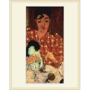複製画・額縁付き・ボナール・「Pierre Bonnard」|goupil
