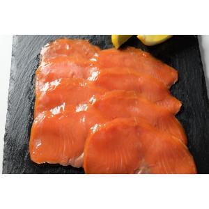 【天然・手作り】紅サーモンの燻製(スライス半身)600g