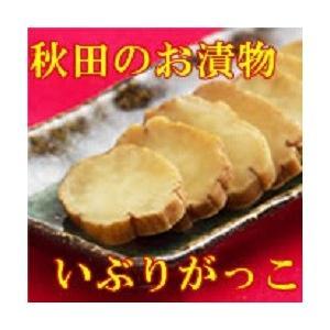 桜食品 いぶりがっこLサイズ 3本セット 送料無料...