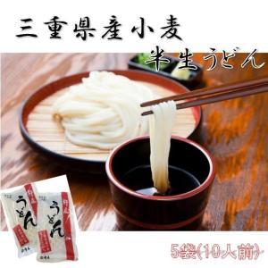 杵屋 半生うどん10人前(5袋)(麺のみ) 国産 あやひかり使用|gourmet-kineya