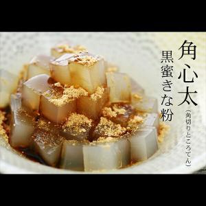 ◆商品説明 伊豆河童の角心太は、黒蜜や抹茶蜜で食べるシンプルなスイーツタイプのところてんです。 とこ...