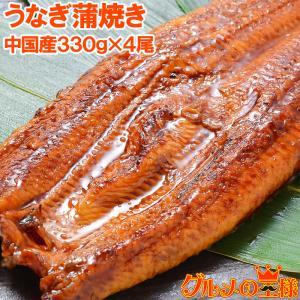 超特大 うなぎ 蒲焼き 平均330g前後×4尾 タレ付き (中国産 うなぎ ウナギ 鰻) gourmet-no-ousama