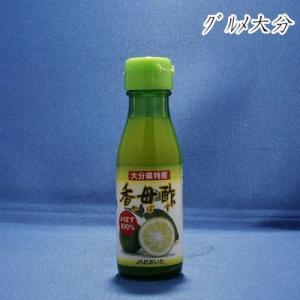 大分県特産 香母酢(かぼす果汁100%) 95ml  かぼす果汁は、お料理などに幅広くお使いいただけ...