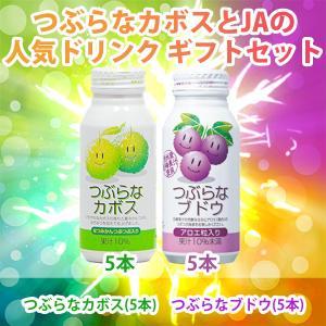 ◆つぶらなカボス さわやかなかぼすの香りと夏みかんツブにハチミツを加えて仕上げました。 (果汁10%...