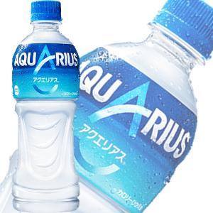 動くカラダのための水分バランス。動くカラダのためのミネラル・アミノ酸・クエン酸。 カロリーオフはその...