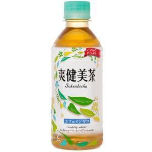 爽健美茶 300mlPET 数量は24本単位でご注文下さい