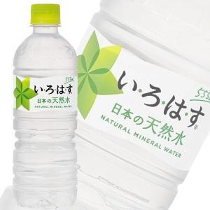 日本生まれの天然水。省資源化を実現したしぼれる国内最軽量のPETボトルです。