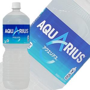 アクエリアス ペコらくボトル 2LPET